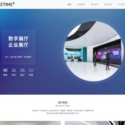 深圳展厅设计_智能展厅_数字展厅设计_农业展厅设计_那天数字
