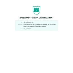 无敌蓄电池|广州无敌蓄电池科技有限公司|官网
