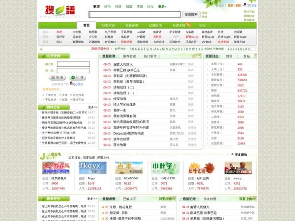 www.sooopu.com的网站截图