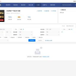 日收周收企业ba域名专业店铺:搜米网
