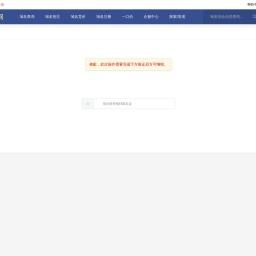 46158.com网站综合信息,其中包括:Sogou PR、百度权重、百度收录、真实外链、百度快照、注册状态:搜米网