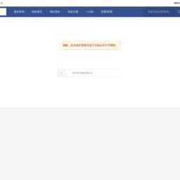 aifuyou.top网站综合信息,其中包括:Sogou PR、百度权重、百度收录、真实外链、百度快照、注册状态:搜米网