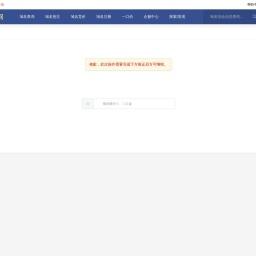 bajiege.top网站综合信息,其中包括:Sogou PR、百度权重、百度收录、真实外链、百度快照、注册状态:搜米网