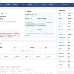 5pp.com-域名竞价:搜米网
