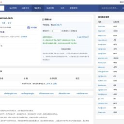tongfangxuexiao.com-域名竞价:搜米网