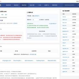 wufenglou169.com-域名竞价:搜米网