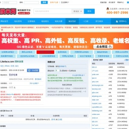 likeface.com-域名竞价:搜米网
