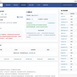 zhenglong.com-域名竞价:搜米网
