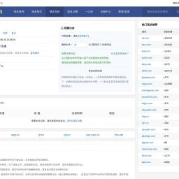 twt.com-域名竞价:搜米网