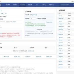 43210.com-域名竞价:搜米网