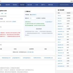 hengchangdoor.com-域名竞价:搜米网