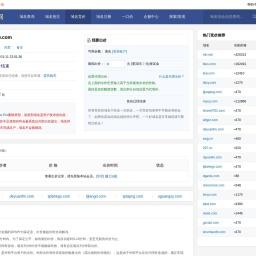 puwashow.com-域名竞价:搜米网