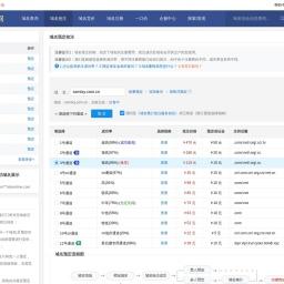 sxmtxy.com.cn过期删除域名预定抢注:搜米网