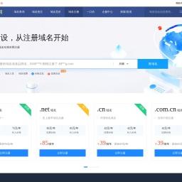 域名注册,域名注册价格:搜米网