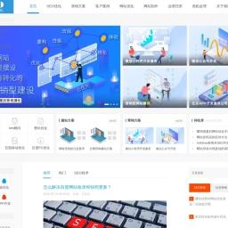 百度搜索引擎优化_网站seo优化_seo优化推广软件-SEO云优化