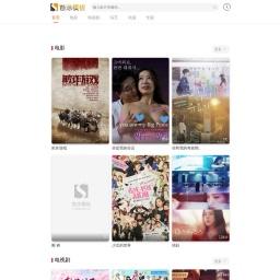 SEO优化,SEO工具,SEO软件,外贸SEO, - 深圳市搜易达软件有限公司