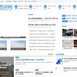 搜讯网_知识分享资讯分享一站式分享平台网站