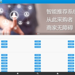 搜轴网_轴承行业智能交易B2B平台,进口轴承型号查询轴承网