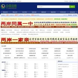 免费收录网站_网站免费收录_商家免费收录_企业免费收录_分类目录网