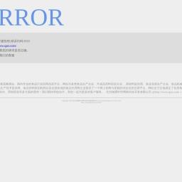 食品招商网-专业的食品招商,食品代理网,食品饮料招商网【SPZS.COM】