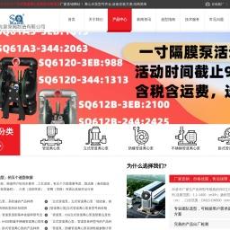 上海立式管道离心泵-卧式管道泵厂家「型号齐全」-沈泉泵业首页