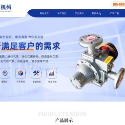 液氨泵,液化气泵,液化气螺杆泵-山东首泉泵阀机械