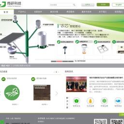 农业物联网大数据-智慧农业-「雨研信息科技(上海)有限公司」