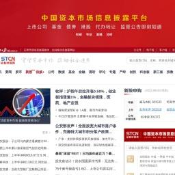 证券时报网-证券时报官方网站,创业板指定信息披露平台