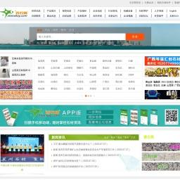 百石网 - 中国石材行业门户网站