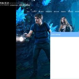 无锡展厅设计-数字多媒体互动展示系统装修施工-苏科互动