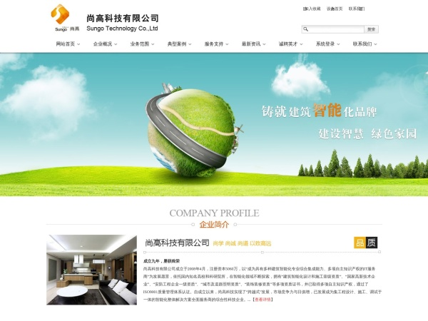 www.sungo.asia的网站截图