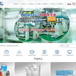 复合包装膜|铝箔袋|真空袋|申凯包装官方网站