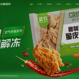 福建圣农食品有限公司