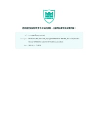 网站目录_分类目录_中文分类目录_网址目录_站长目录-超级网站目录