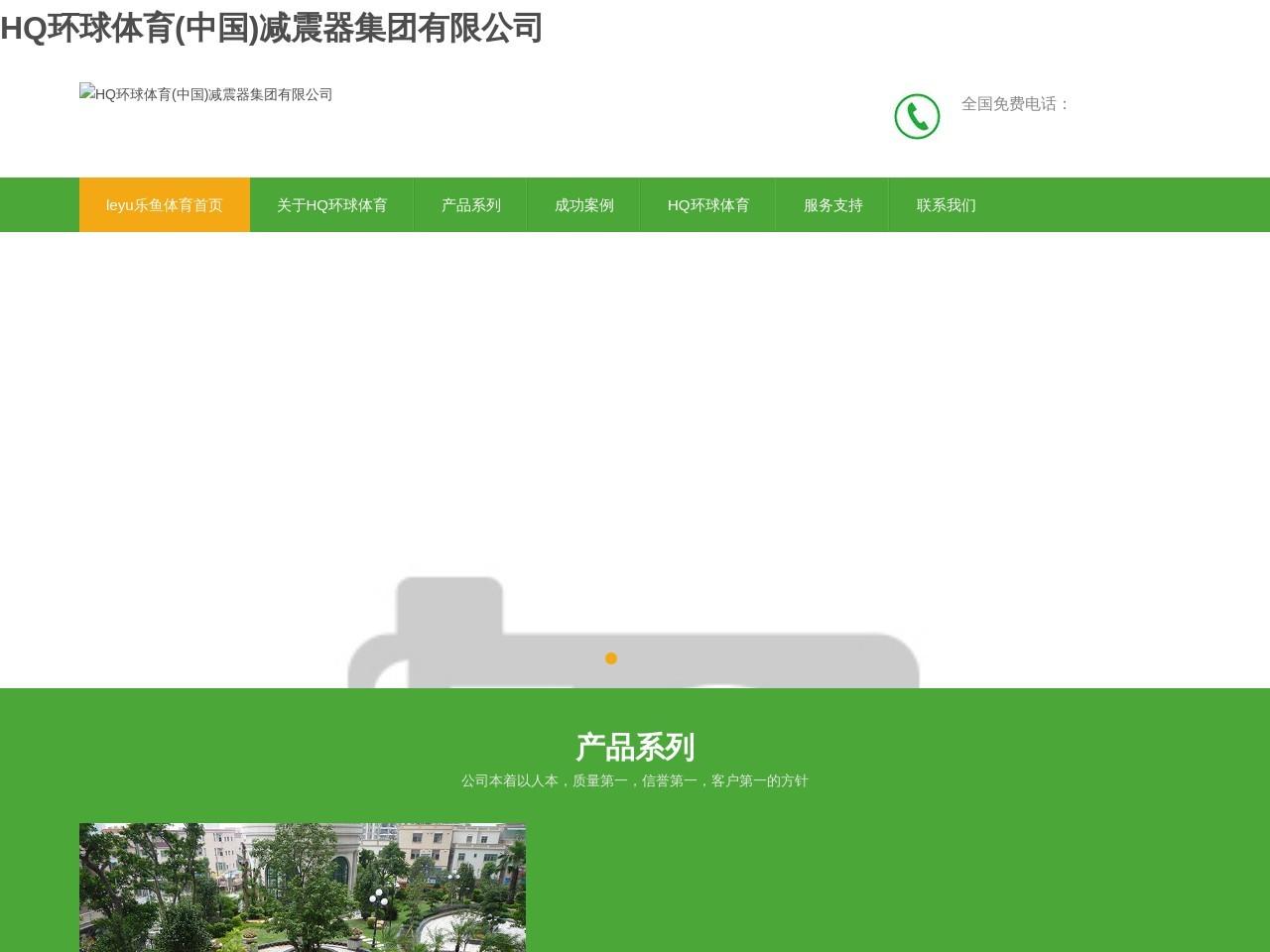 酥酥爱婚恋网(www.susuai.com)