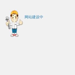 搜外科技-网站建设_商标注册_400电话申请「6年品牌」