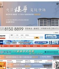 绍兴市房地产信息网