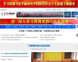 吕梁新闻网
