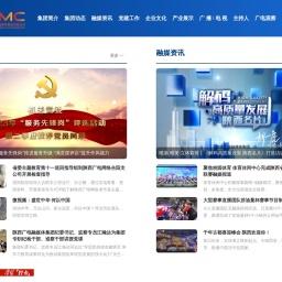 陕西广电融媒体集团(陕西广播电视台)