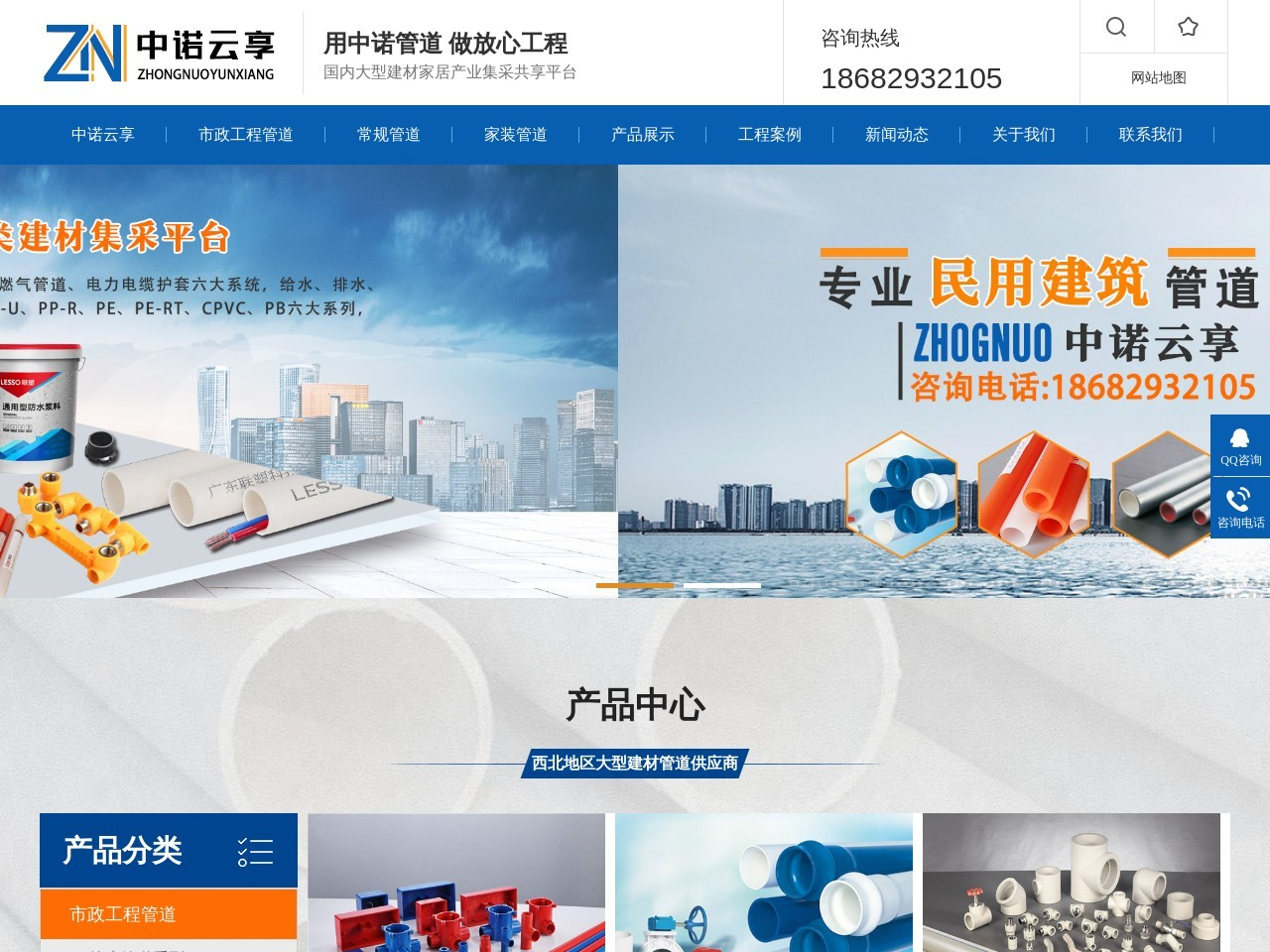 西安PVC排水管