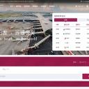 深圳机场网