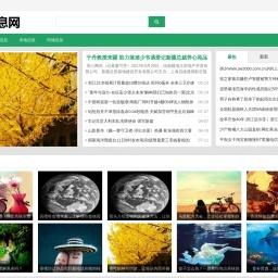 温州信息网|仙剑奇侠传4仙剑奇侠传7