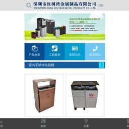 不锈钢垃圾桶-不锈钢垃圾箱果皮箱定制厂家