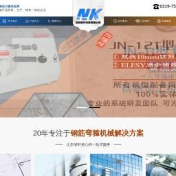 深圳南开科技 - 全自动数控钢筋弯箍机厂家