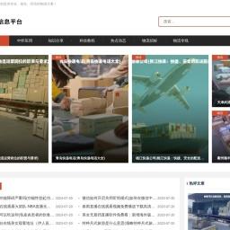 深圳物流公司-货物托运公司-物流专线运输-中怀物流信息平台