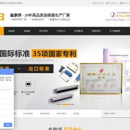 连接器-连接线-连接器厂家-鑫鹏博20年高品质连接器生产厂家