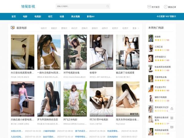 www.taitanchuju.com的网站截图