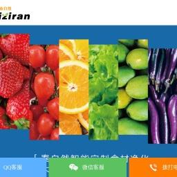 泰自然食材净化果蔬解毒机官网