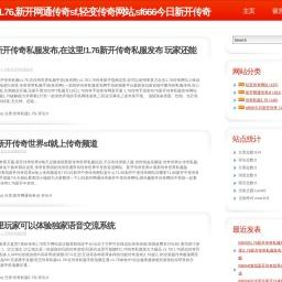 南通新闻网_南通新闻