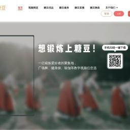 糖豆广场舞手机客户端_糖豆APP下载